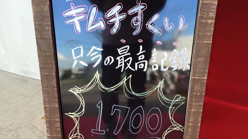 151005_4