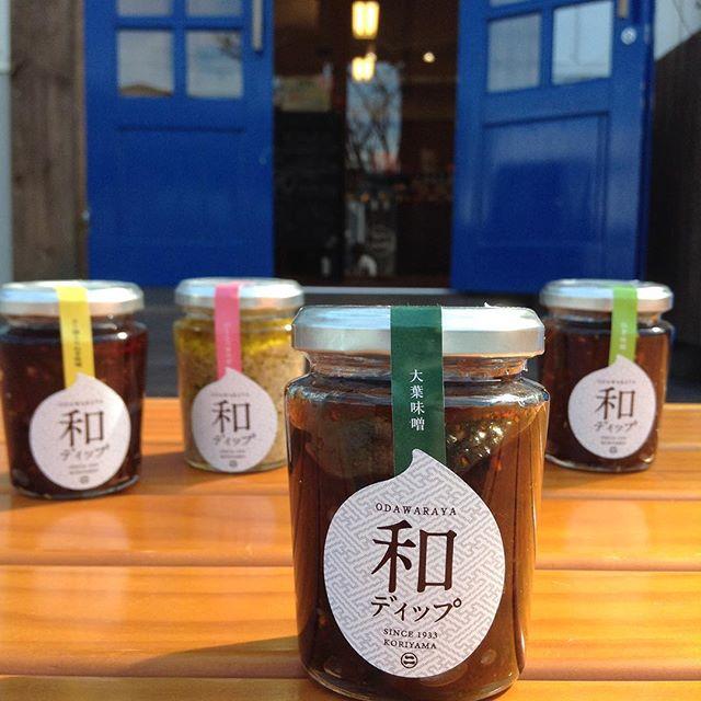 和ディップ 大葉味噌甘めの味噌の中に大葉の香りが食欲をそそります。そのままご飯でも焼きおにぎりにして香ばしさを楽しんでも。#大葉味噌#味噌#アンデコ#レストラン#ランチ#fukushima#kooriyama #undeco#小田原屋漬物店#小田原屋#お漬物バイキング#漬物#お漬物#つけもの#おつけもの#和食#japanesetraditionalfood#otsukemono#food#japanese#baiking#japanesefood#tsukemono#japanfood#foodgasm#foodies#foodie#japanesetradition