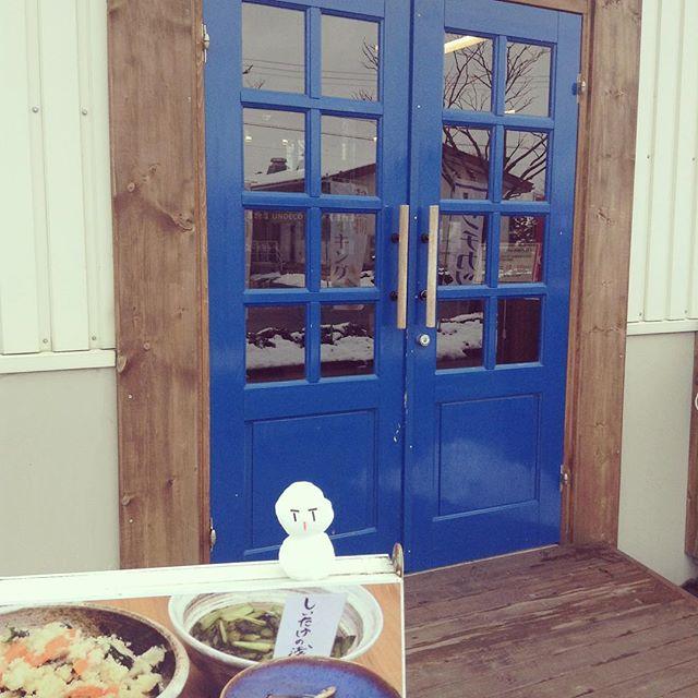 誠に勝手ながら1月14日、15日はUNDECOをお休みさせていただきます。ご来店を予定されていたお客様にはご迷惑をおかけします。#アンデコ#レストラン#ランチ#fukushima#kooriyama #undeco#小田原屋漬物店#小田原屋#お漬物バイキング#漬物#お漬物#つけもの#おつけもの#和食#ごめんなさい#japanesetraditionalfood#otsukemono#food#japanese#baiking#japanesefood